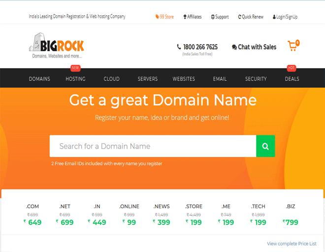 Bigrock coupon, discount on COM domain registration coupon code