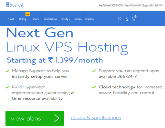 Bluehost coupon India, discount on VPS hosting coupon code, coupon 2018