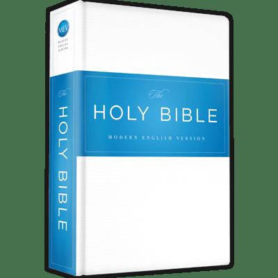 MeV Bible