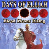 Biblical Times Dinner Theater - Days of Elijiah