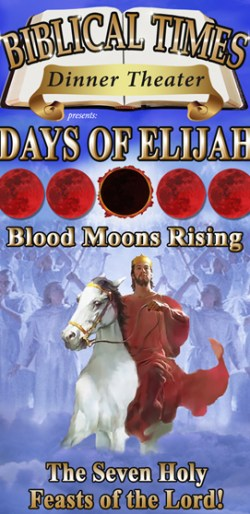 Biblical Times Dinner Theater - Days of Elijah