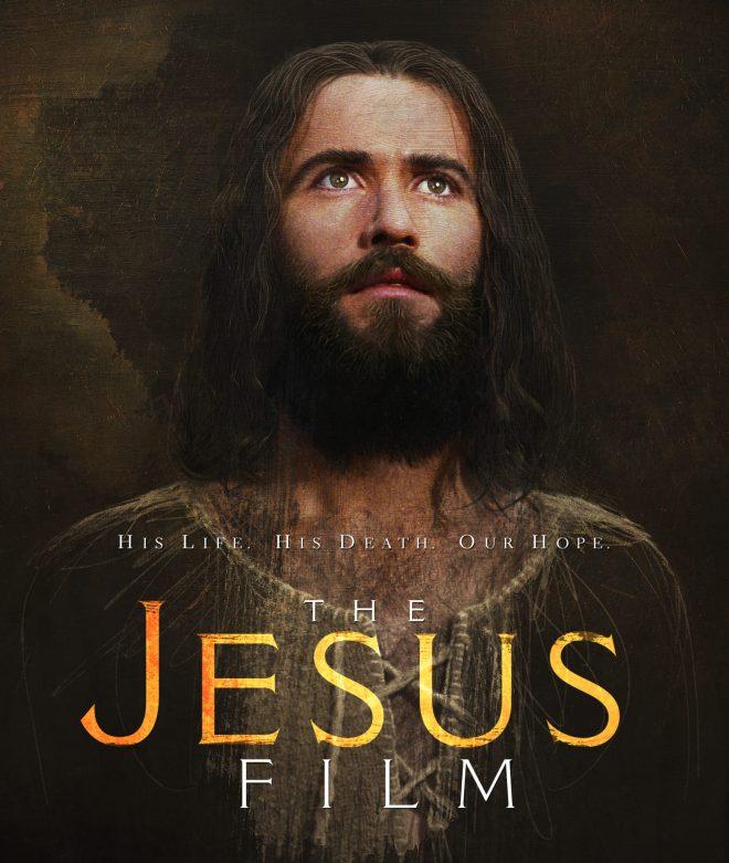 Jesus Film DVD Cover
