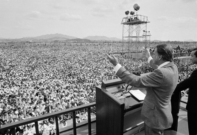 Museum of the Bible To Add A Billy Graham Exhibit - Billy Graham Crusades his largest Crusade in the world was in Seoul, South Korea, with an estimated 1.1 million people in attendance on June 3, 1973.