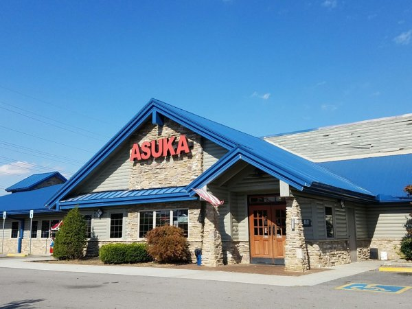 Asuka Buffet - 6 Places to eat in Morristown, TN