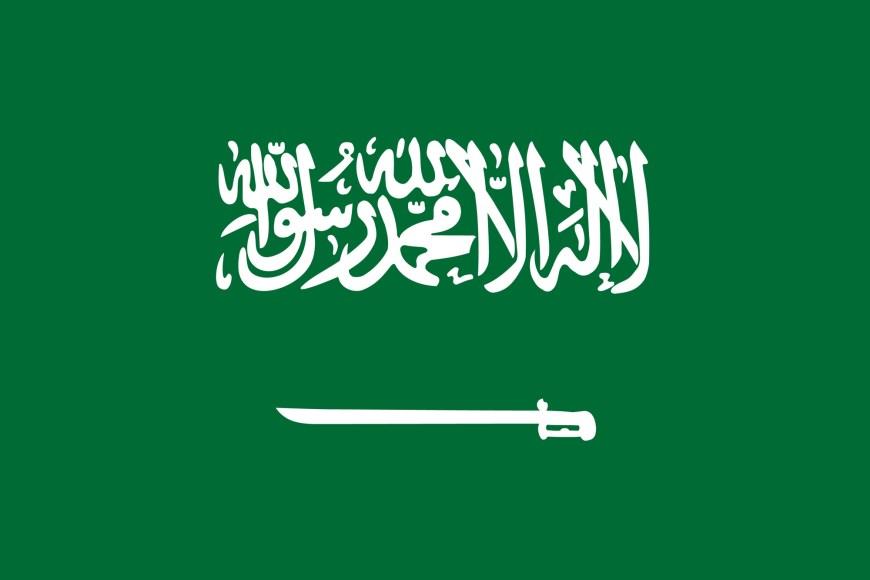 Saudi Arabia Prayer of the Day - Today's Prayer of the Day focuses on the country of Saudi Arabia. #SaudiArabia #PrayeroftheDay