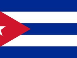Cuba Prayer of the Day - Today's prayer of the day focuses on Cuba. #Cuba #PrayeroftheDay