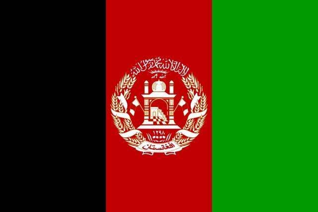 Afghanistan Prayer of the Day - today's prayer of the day focuses on the country of Afghanistan. #Afghanistan #PrayeroftheDay