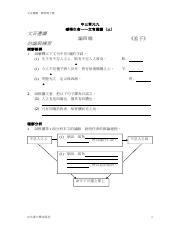 2105-12-31歸園田居工作紙.doc - 3 1 2