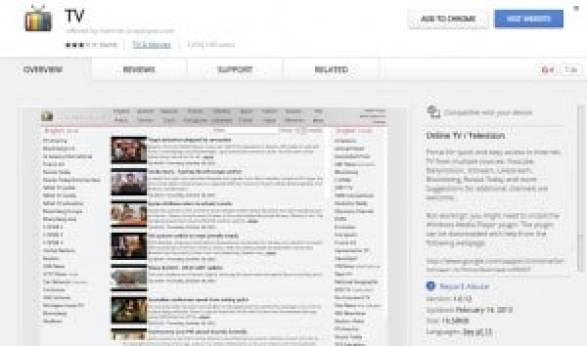 مشاهدة القنوات المشفرة بإضافة بسيطة علي جوجل كروم 1