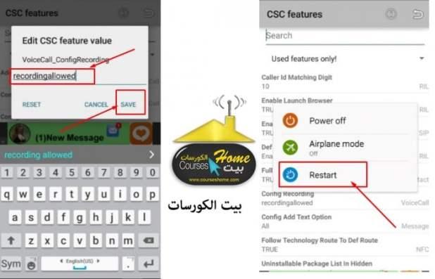 تطبيق CSC features لإظهار زر تسجيل المكالمات 14 المخفى