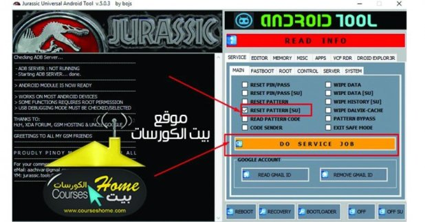 download JURASSIC Universal Android Tool 5 003