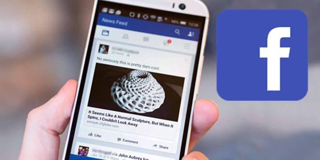 إضافة ميزة ذكية جداً داخل فيس بوك لحماية صورك من السرقة | إستخدمها مع كل صورك من الآن