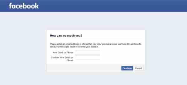 استرجاع حساب الفيس بوك 2018