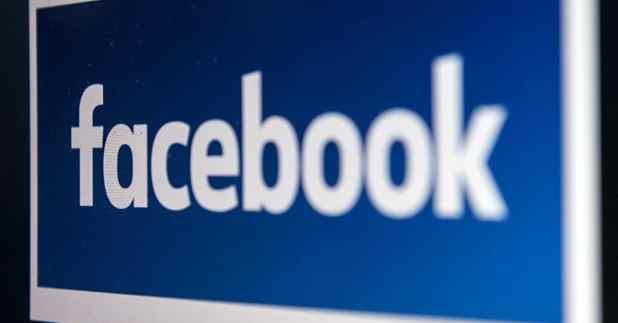 حجب إعلانات فيس بوك بطريقة مجربة ومضمونة
