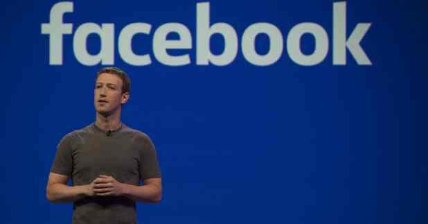 بياناتك السرية علي فيس بوك