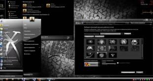 تحميل ثيمات ويندوز 7 الجديدة - خمسة ثيمات مختلفة وشرح كامل بالصور