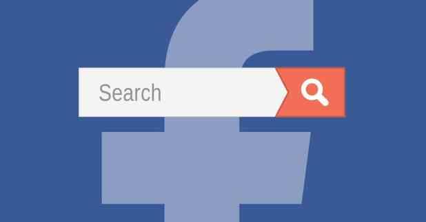 طرق البحث في فيس بوك بدون حساب عن أي شخص أو صفحة أو رقم هاتف
