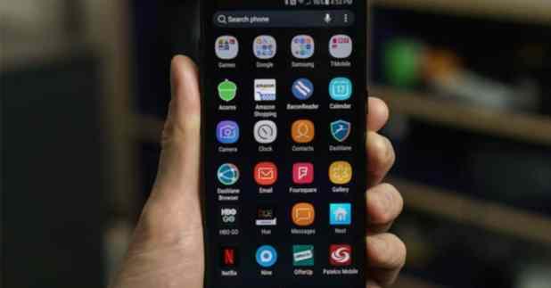 تطبيق Exodus Privacy لتغيير صلاحيات التطبيقات الموجودة علي هاتفك