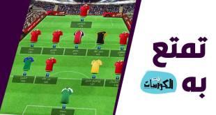 فانتازي الدوري المصري