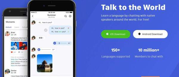 خطوات تنزيل تطبيقات تعلم لغات
