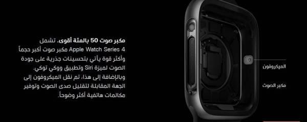 Apple Watch Series 4 رقم 3