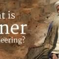 Sadhguru Jaggi Vasudev – Inner Engineering