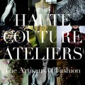 Haute Couture Ateliers on www.CourtneyPrice.com