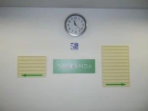 ベンチャーkanda 壁面案内サイン