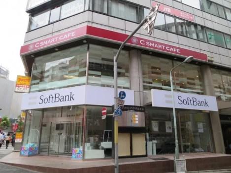 softbank 内照式らんまサイン 側面