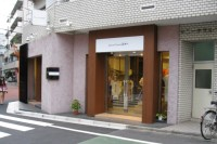 SHOP クールカレアン 様