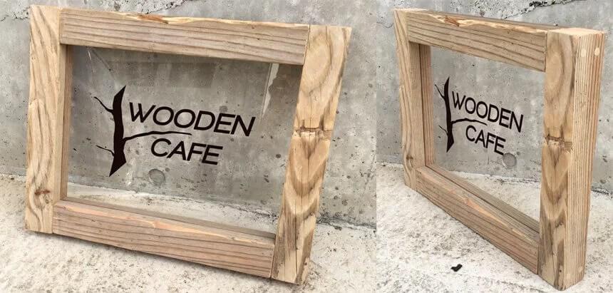 木枠フレーム看板