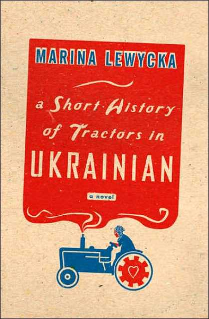 Greatest Book Covers - A Short History of Tractors in Ukrainian