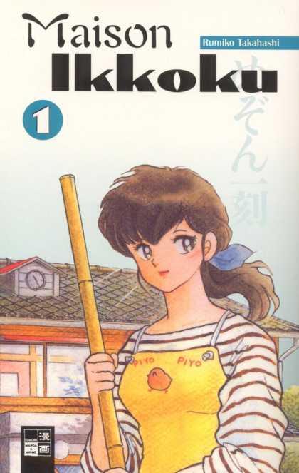 https://i1.wp.com/www.coverbrowser.com/image/maison-ikkoku/1-1.jpg
