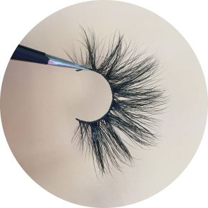 fa90bd4e9fe First: Its design breaks through the limitations of the previous eyelashes,  increasing the length to 25mm, making it more beautiful and more dramatic.