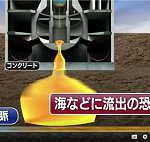 #福島 #原発 メルトアウト #核 燃料が地下水脈に接触の可能性! 佐藤暁氏 6/19
