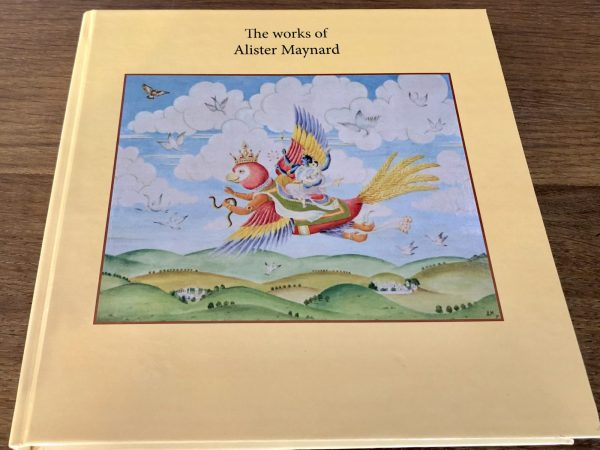 The Works of Alister Maynard Book