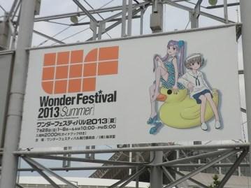 Wonder Festival 2013