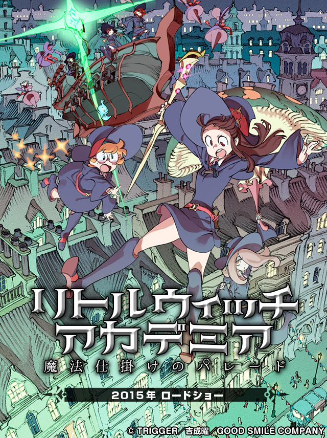 Little-Witch-Academia--The-Enchanted-Parade
