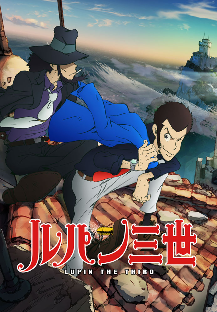 lupin_the_third_aventure_italienne