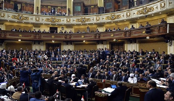 Egypt's Parliament: Members of Parliament