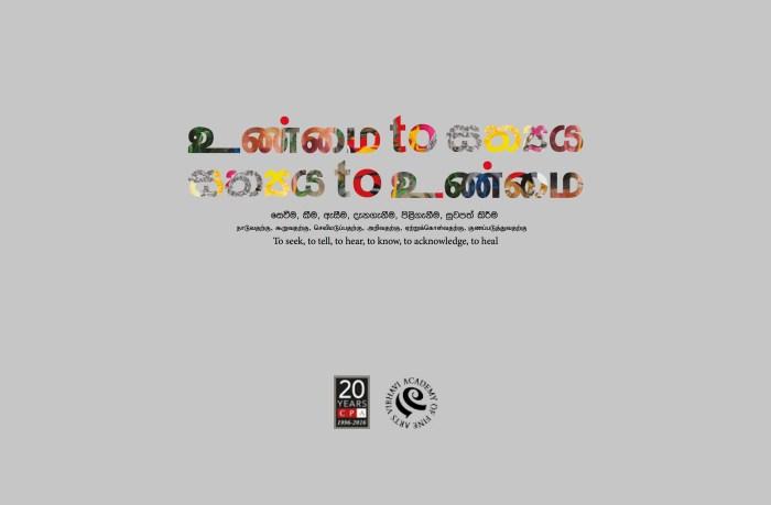 CPA Catalogue