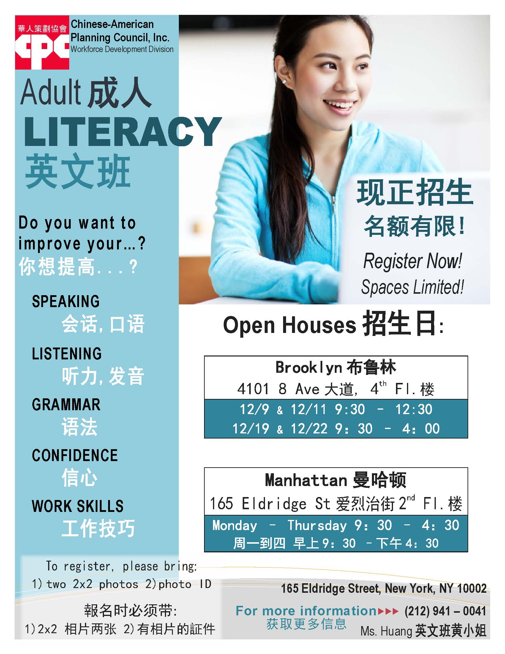 Adult Literacy Program Recruitment 12 09 14 30 00