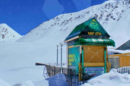 An ATM machine, said to be the world's highest, at the China-Pakistan border in Gilgit-Baltistan. (Photo Credit: Wikimedia Commons/Saad.khan.1995)