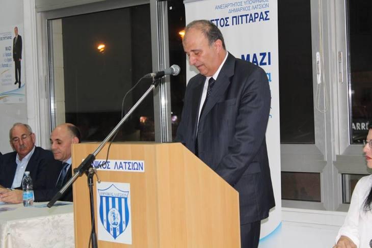 pittaras_ethnikos_latsion
