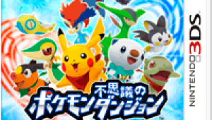 [Actualizado] Más detalles del Pokémon Mystery Dungeon Magnagate and the Infinite Labyrinth