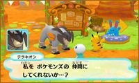Mystery Dungeon 3DS S06