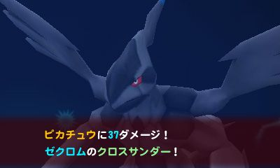 Mystery Dungeon 3DS S11