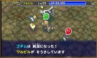 Mystery Dungeon 3DS S15