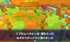 Mystery Dungeon 3DS S20