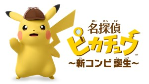 Revelado el juego «Detective Pikachu: Birth of a New Duo» para Nintendo 3DS